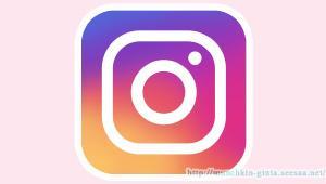 【Instagram/ゴクゴクゴク】