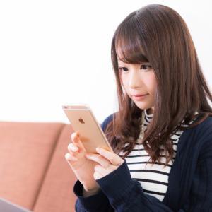 日本株9 高値圏でのベア型ETF投資