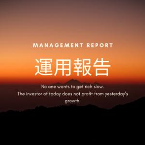 2020年3月の運用報告:含み損は▲29%まで拡大