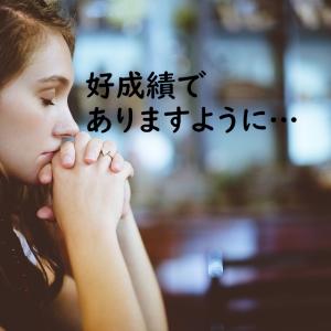 【自動売買】今週も好成績に期待できそう!(2019.09.13)