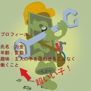 iサイクル2達の奮闘により累計損益が+50,000円を突破!(2019.07.05)
