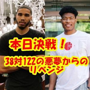 【本日決戦】38対122のリベンジを果たせ!日本対アメリカ