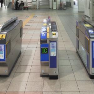 【皆に使いやすい駅?】駅のユニバーサルデザインでUD7原則を紹介