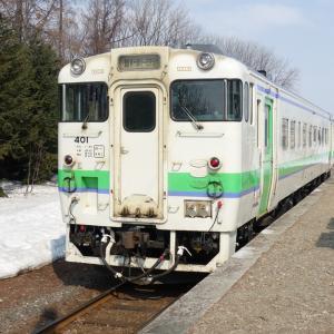 JR北海道 学園都市線 (札沼線)