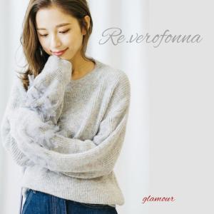 ふわふわのチュールリボンが何とも可愛いセーターです