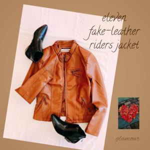 eleven fake leather ライダースジャケットを大人っぽく着てみませんか
