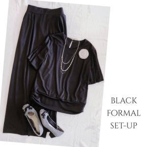 ブラック フォーマル セットアップ