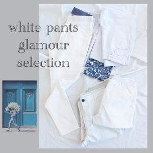 glamour select whitepants これから夏迄ヘビロテです
