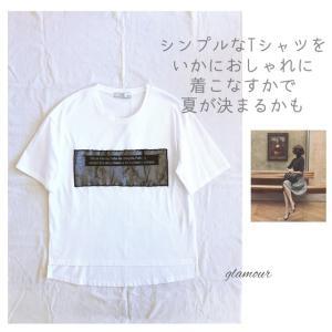 シンプルなTシャツをいかにおしゃれに着こなすかで夏が決まるかも