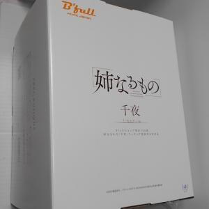 B'full 1/5スケール 千夜
