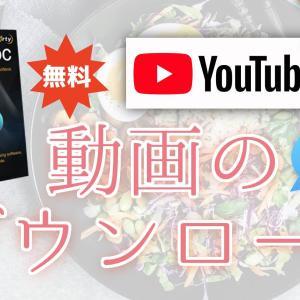 Youtubeから動画をダウンロードする方法   VideoProc