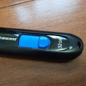 Transcend 32GB USBメモリを買った! | 安くておすすめ!