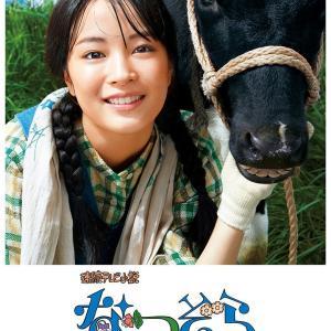 NHK朝ドラなつぞら主演の広瀬すずが嫌いな女に選ばれて炎上