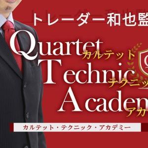カルテット・テクニック・アカデミーを徹底調査!その評価は? 松田和也