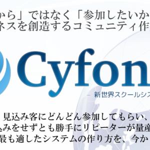 Cyfons(サイフォンス) 山内 千明