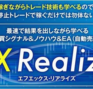 FX Realize 石塚 勝博