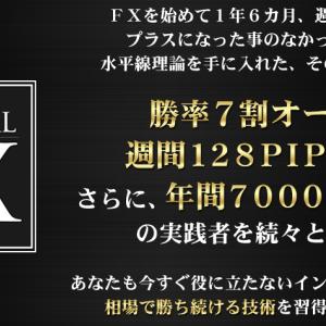 LogicalFX 小林 良治