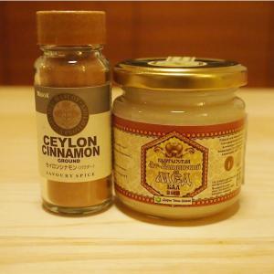 最近ハマってる蜂蜜シナモン