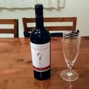 【ワイン5本目】ベラノーヴァ モンテプルチアーノ・ダブルッツォ~猫のデザインがかわいい赤ワイン~