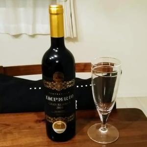 【14本目】インペリオ グラン レゼルバ 2010~ファミマの長期熟成スペインワイン~