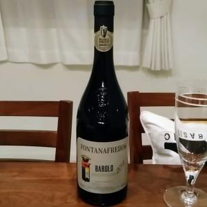 【15本目】~今年最後のイタリアワイン~フォンタナフレッダ バローロ 2014