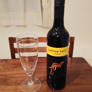 【シラーズとは何ぞや?】イエローテイル シラーズ~美味しいオーストラリアワイン~