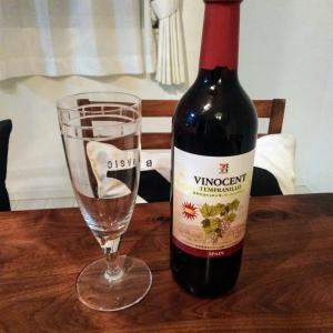 【セブンイレブンの赤ワイン】~ピノセント テンプラニーリョ~果実味溢れる?オーガニックワイン