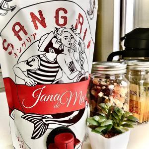 【業務スーパーのワイン】おしゃれなパッケージの飲みすぎ注意なサングリア