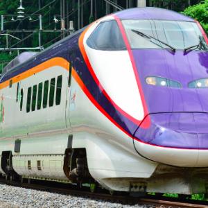 【本日の豆知】日本最速の新幹線は?