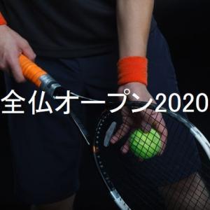 全仏オープン2020!大坂なおみと錦織圭の活躍は?