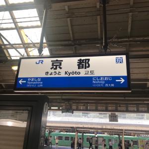 舞妓追跡~奔走の京都シティ~