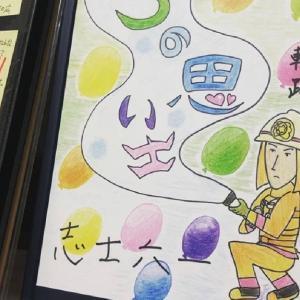 東京消防庁合格法(これを知らないとやばい) 合格者は知ってる重要なこと