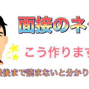 消防士はゲイはいるのか??元東京消防庁職員が赤裸々に語ります