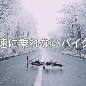 東京から徳島までのバイク旅(125cc以下)高速に乗れない旅