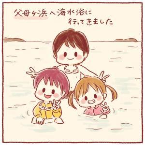 「からっ!」海水の塩味にビックリした娘の発想 in 父母ヶ浜