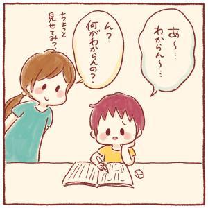 夏休みの宿題…〇〇の手をも借りたい!?