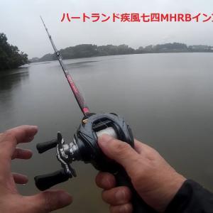 ハートランド疾風七四 インプレ