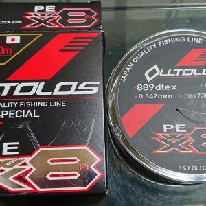 オルトロス WX8 PE