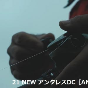 21 NEW アンタレスDC[ANTARES DC]