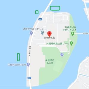 琵琶湖 矢橋帰帆島周辺BASS釣り