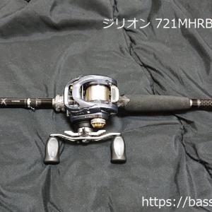 ジリオン 721MHRB・K