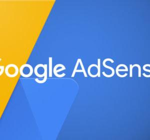 Google AdSenseを始めるにあたって概要や申請の流れは?