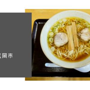 【盛岡市 ラーメン】弥太郎の営業時間・メニューを紹介!