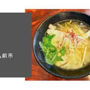 【弘前市 ラーメン】十五屋の営業時間・メニューを紹介!