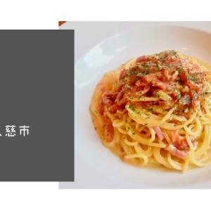 【久慈市 レストラン】Passoの営業時間・メニューを紹介!