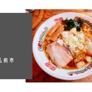 【弘前市 ラーメン】あらやの営業時間・メニューを紹介!