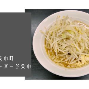 【矢巾町 ラーメン】サンダーバード矢巾ストアの営業時間・メニューを紹介!