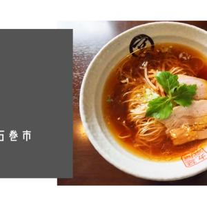 麺屋 丸宮 石巻市の営業時間とメニューを紹介!
