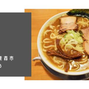 麺屋 らいぞう 青森市の営業時間とメニューを紹介!