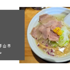 麺屋 すずらん 郡山市の営業時間・メニューを紹介!